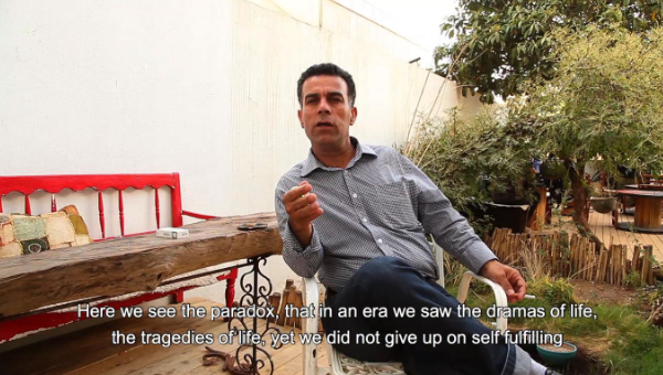 Hiwa K, The Existentialist Scene in Kurdistan (Raw Materiality 01), 2017, Video Still, Courtesy Hiwa K and KOW, Berlin